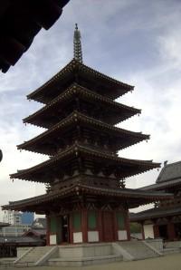四天王寺 五重塔