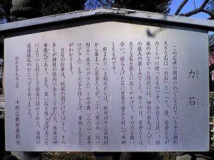 北野神社3