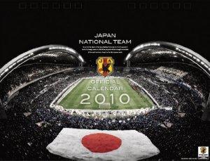 2010日本代表2