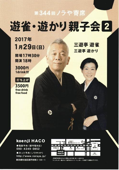 yuukari001